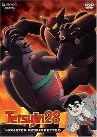 Tetsujin 28 - Monster Resurrected (Vol. 1)