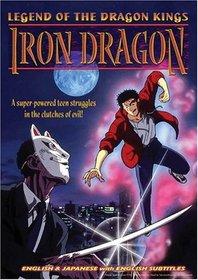 Legend of the Dragon Kings: Vol. 4 Iron Dragon