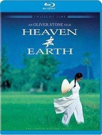 Heaven & Earth - Twilight Time [Blu-ray] [1983]