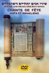 Jewish and Israeli Holiday Songs