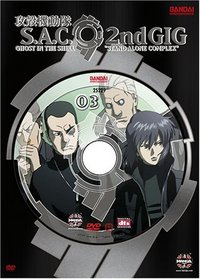 Ghost in the Shell: Stand Alone Complex, 2nd GIG, Volume 03 (Special Edition)