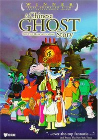 A Chinese Ghost Story (The Tsui Hark Animation)