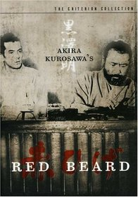 Red Beard - Criterion Collection