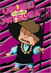 Urusei Yatsura: TV Series 35