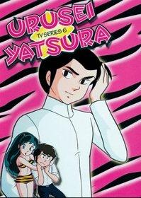 Urusei Yatsura, TV Series 6 (Episodes 21-24)