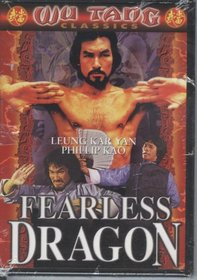 Fearless Dragons (Dub)