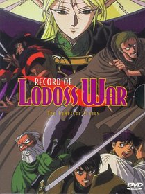 Record of Lodoss War - The Complete Series (Vols. 1-13)