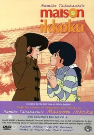Maison Ikkoku Collector's Box Set, Vol. 4