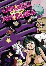 Urusei Yatsura TV, Vol. 50