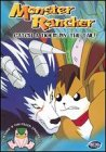 Monster Rancher - Catch a Tiger By the Tail (Vol. 2)
