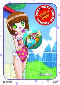 Doki Doki School Hours - 4th Hour (Vol. 4)