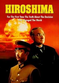 Hiroshima (1995)