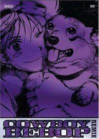 Cowboy Bebop Remix, Volume 5