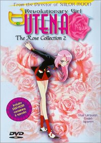 Revolutionary Girl Utena - The Rose Collection Vol. 2