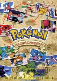 Pokemon - The Adventures in the Orange Islands Vol 1