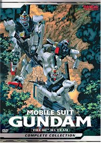 Mobile Suit Gundam 08th MS Team DVD Complete Collection