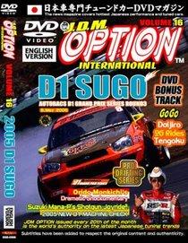 JDM Option: 2005 D1 Grand Prix Sugo