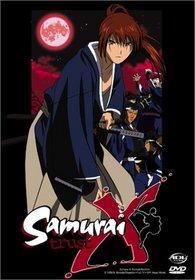 Samurai X - Trust (Rurouni Kenshin)