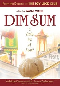 Dim Sum - A Little Bit of Heart