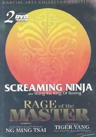 Screaming Ninja/Rage of the Master