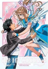 Ah! My Goddess, Volume 2: Love Plus One