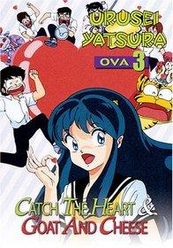 Urusei Yatsura OVA, Vol. 3