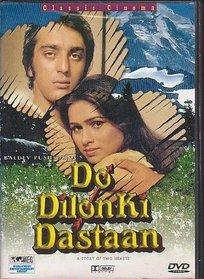 Do Dilon Ki Dastaan [Dvd ] Sanjay Dutt