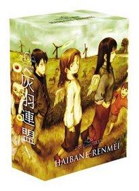 Haibane-Renmei: Complete Vols. 1-4