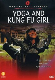Yoga and the Kung Fu Girl