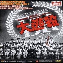 Battle Royale [Region 3]
