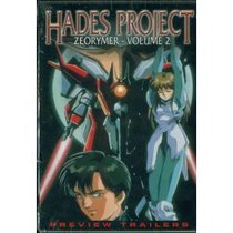 Hades Project: Zeorymer Vol. 2