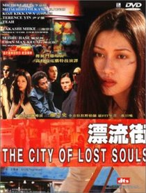 The City of Lost Souls