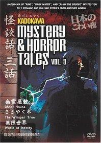 Kadokawa Mystery and Horror Tales, Vol. 3