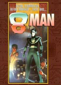 8 Man (Dub)