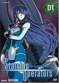 Starship Operators (Vol. 1)