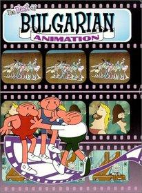 Best Of Bulgarian Animation