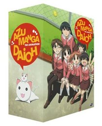Azumanga Daioh - The Animation (Vol. 1) Special Edition