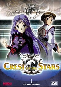 Crest of the Stars - To the Stars (Vol. 1)