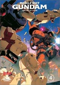 Mobile Suit Gundam - The 08th MS Team (Vol. 4)