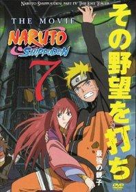 Naruto Shippuden Movie: The Lost Tower (Naruto Movie #7, Shippuden Part 4)