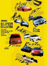 Best Motoring - Super Collection 1