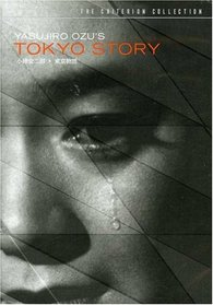 Tokyo Story - Criterion Collection