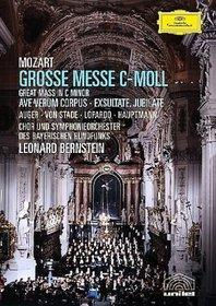 Mozart - Great Mass in C Minor/ Ave Verum Corpus/ Exsultate Jubilate
