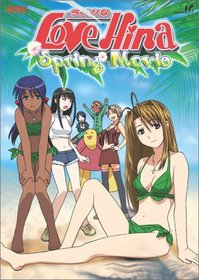 Love Hina Spring Movie