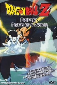 Dragon Ball Z - Frieza - Death of a Prince