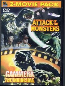 Sci Fi: Attack of the Monsters/Gammera the Invincible