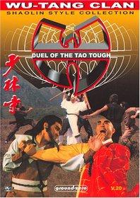 Duel of Tao Tough