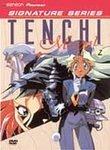 Tenchi Muyo! OVA, Vol. 2