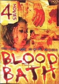 Blood Bath 4 Movie Pack