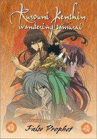Rurouni Kenshin - False Prophet, Vol. 4
